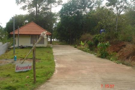 Land For Sale - Koh Chang